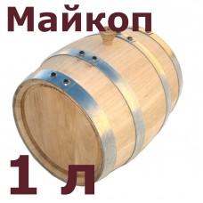 Бочка 1л (Майкоп)