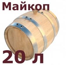 Бочка 20л (Майкоп) под Бурбон/Виски