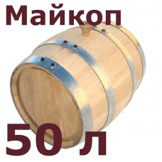 Бочка 50л (Майкоп)