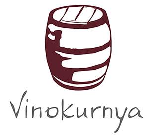 Винокурня